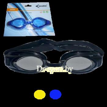 """Очки для плавания """"Dolphin SR"""" 51030"""