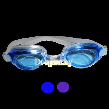 """Очки для плавания """"Freestyle JR"""" 52010"""