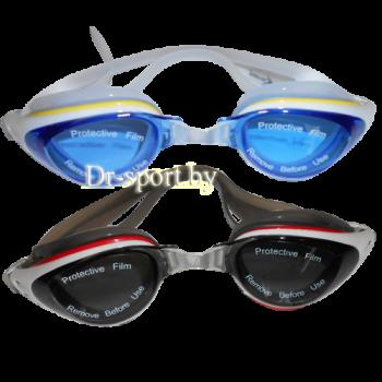 """Очки для плавания """"Speedy SR"""" 52080"""