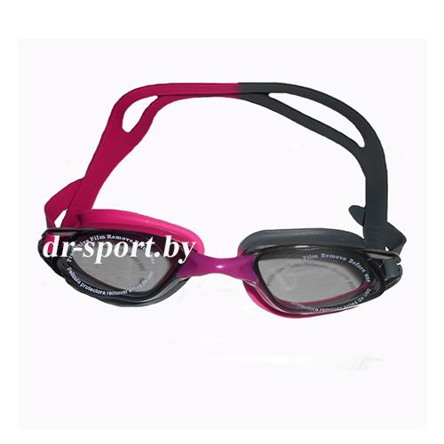 """Очки для плавания """"Aqua JR"""" 52090, розовый"""