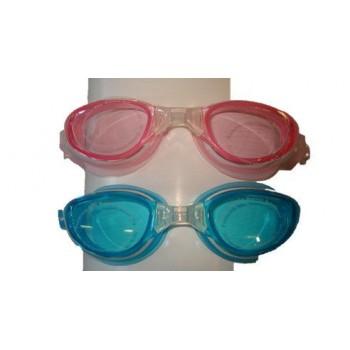 Очки для плавания GT21