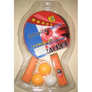 Набор для настольного тенниса 7104MY-13