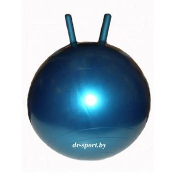 Мяч гимнастический Arpax Д-45 с рожками голубой металлик