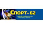 "ООО ""Спорт-62"""