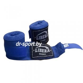Бинт боксерский Libera 2.5 1025 синий