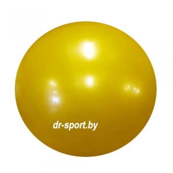 Мяч  для гимнастики 8280/L желтый