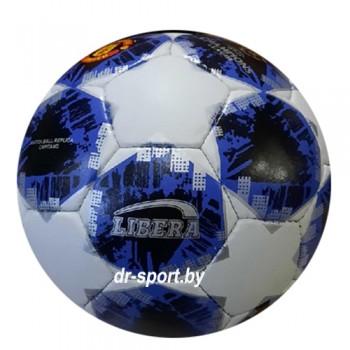 Мяч футбольный Libera ПУ 503