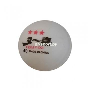 Мяч для настольного тенниса  AR-11
