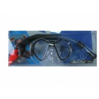 Набор для плавания JL290550N