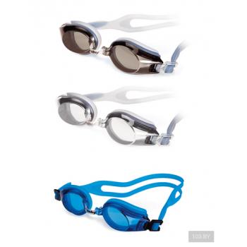 Очки для плавания Atlantis 4135
