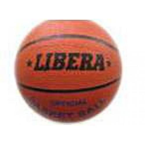 Мяч баскетбольный 8005-5