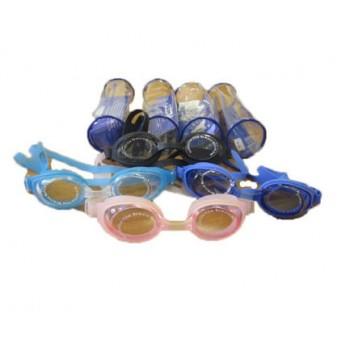 Очки для плавания 9110