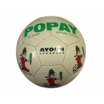 Мяч футбольный Ayoun 77 №5