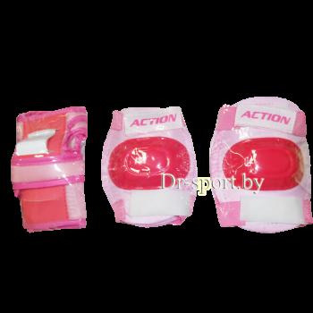 Комплект защиты Action PW-308 pink S