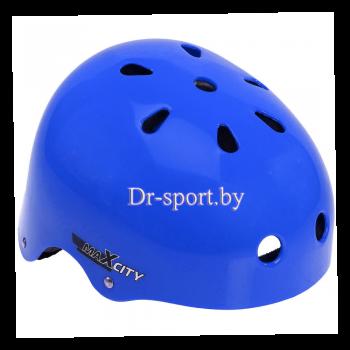 Шлем для роликов MaxCity Roller blue S