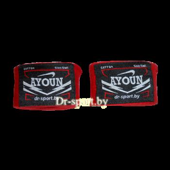 Бинт боксерский Ayoun 2.5 1025 красный