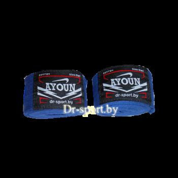 Бинт боксерский Ayoun 2.5 1025 синий
