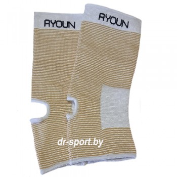Защита  голеностопа Ayoun 358 L бежевая