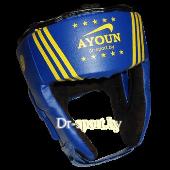 Шлем боксерский Ayoun Profi  845 L синий