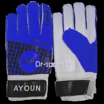 Перчатки вратарские Ayoun 882 10 синие