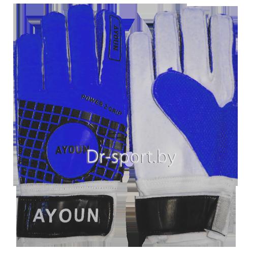 Перчатки вратарские Ayoun 882 9 синие