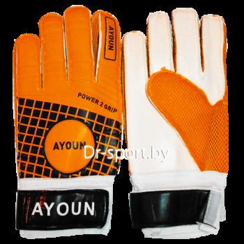 Перчатки вратарские Ayoun 882 10 оранжевые