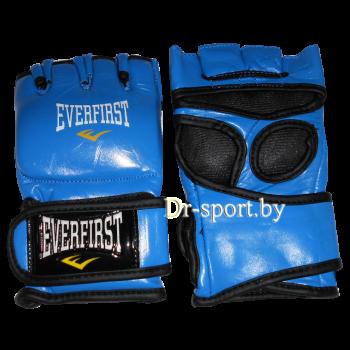 Перчатки для единоборства Ayoun 975 XL синий
