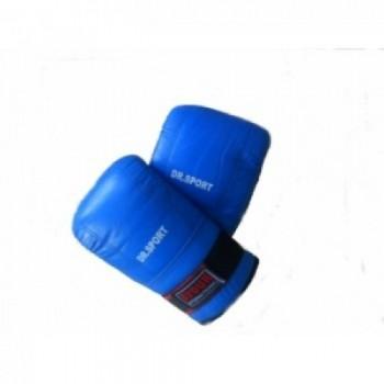 Уценка Перчатки снарядные Ayoun 962-M синие