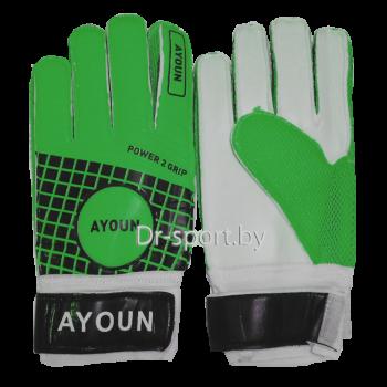 Перчатки вратарские Ayoun 883 10 зеленые