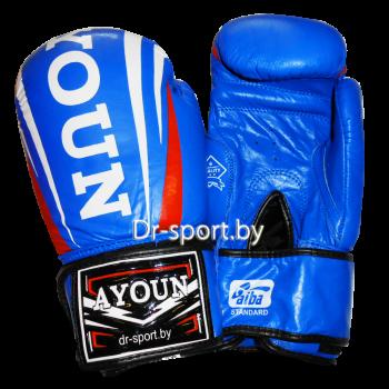 Перчатки боксерские Ayoun 967-10 унц. синие