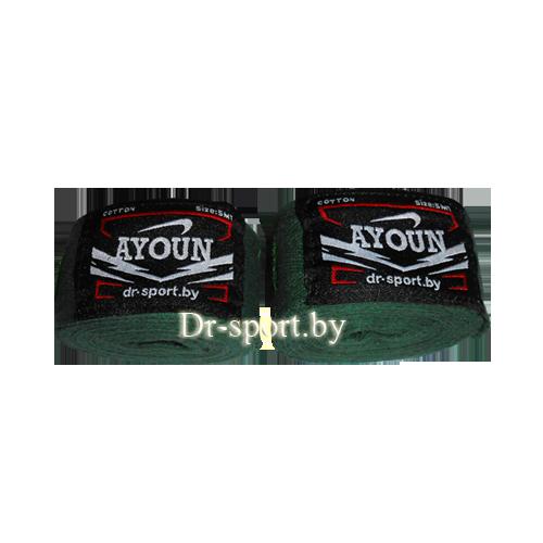 Бинт боксерский Ayoun 2.5 1025 зеленый