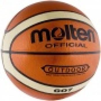 Мяч баскетбольный Molten BG07