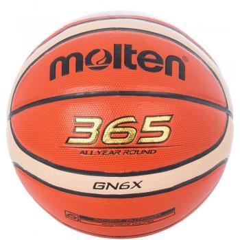 Мяч баскетбольный Molten BGN6X