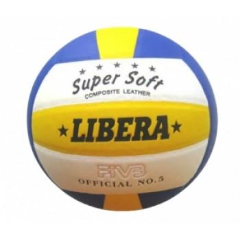 Мяч волейбольный VB3001