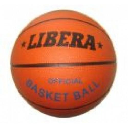 Мяч баскетбольный 8007-7
