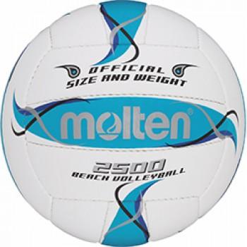 Мяч волейбольный Molten BV2500-FBO