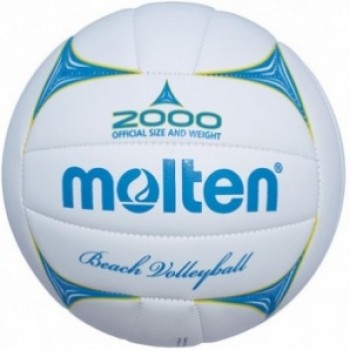 Мяч волейбольный Molten BV2000-BL