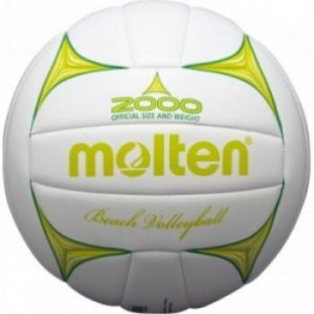 Мяч волейбольный Molten BV2000-LG