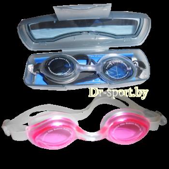 Очки для плавания 2112-JN