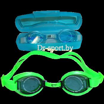 Очки для плавания 2321-JN