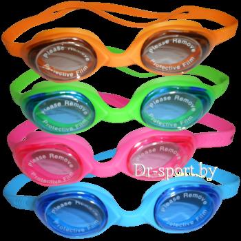 Очки для плавания 2621JR Effea