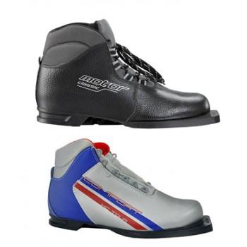 Ботинки лыжные NN75 размер 32