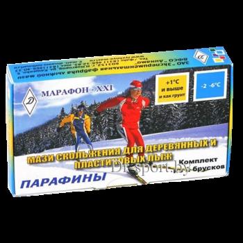 Парафин для лыж ПК2(ж-с)