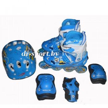 Коньки роликовые Action PW-153 skate set blue M(37-40) в комплекте